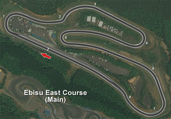 Image result for Ebisu east